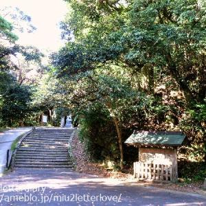 鳥取県内一の安産祈願スポット/伯耆一ノ宮倭文神社