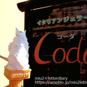 寒くても食べちゃう激うまジェラート/イタリアンジェラートCoda