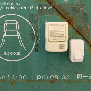 文化財住宅地内にある隠れ家カフェ/A room