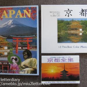 京都JAPAN Postcard-Set