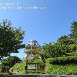 歴史感じる古墳群「ハワイ風土記館」で散歩を楽しむ