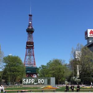 日本での社会復帰