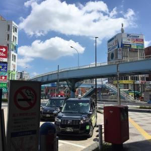 日本の風景 ①王子駅周辺