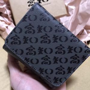 高知の財布と使う人に喜びや元気を与えるモノづくり