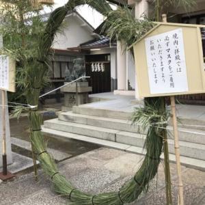夏越の大祓い・茅の輪くぐりと祈祷木の蓋DIYの続き