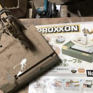 PROXXONコッピングソーテーブル卓上糸鋸盤no. 28086‐kでミニチュアDIY