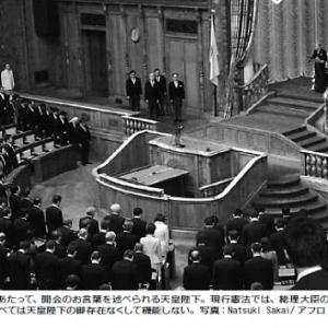 【私の近代史観】日本国憲法について考える①