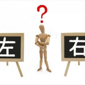【私の近代史観】日本国憲法について考える④