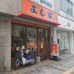 1035杯目  長野で家系の有名店 ・・・ 『よし家』 part4