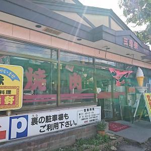 1053杯目  地元の中華料理屋にて ・・・ 『三幸軒』 part8