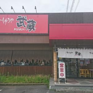 1111杯目  久々にお気に入りのチェーン店へ ・・・ 『武蔵』 part16