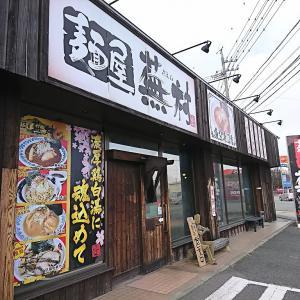 1153杯目  新しい限定「鶏そばBlack」 @『蕪村 篠ノ井』 part6