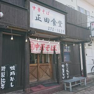 1155杯目  シンプルに 「味玉そば」 @『正田食堂』 part7