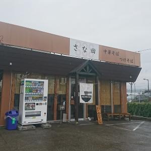 1267杯目  新店で「鶏塩中華そば」@『さな田』/ 長野市 東和田