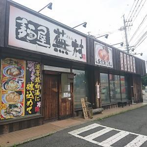 1285杯目  ご当地麺「王様中華そば」@『蕪村 篠ノ井』part14