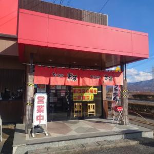 1425杯目  定番メニュー&セットメニュー@『武蔵』part20