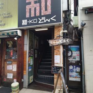1477杯目  鴨に惹かれて新店に@『どんく』/ 長野市 北石堂町