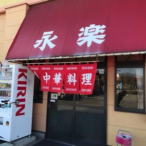 410軒目  季節限定商品の牡蠣@『永楽バイパス』/ 長野市篠ノ井会
