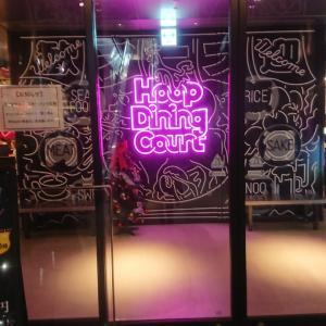 Gong cha ( ゴンチャ ) あべのHoop店