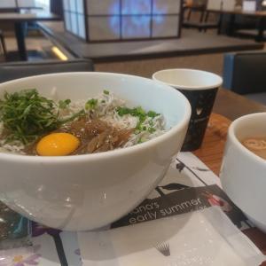 ナナズグリーンティー イオンモール伊丹店 (nana's green tea)