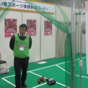 西日本国際福祉機器展(食品ヘルスケア展)に行ってみた③