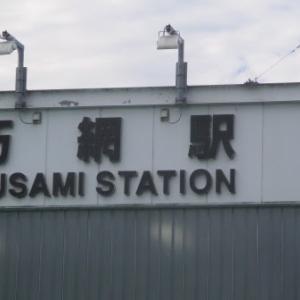 北九州、セブンイレブン108か所巡り③