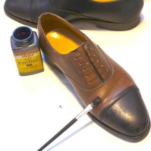 革靴 DIY 〜ジョンロブとエドワードグリーンのストレートチップを染め替えてみた〜