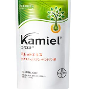 ヘアケアにサプリメント/バイエル薬品kamiel無料サンプルが全員にもらえます!