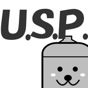 USPとは?ベネフィットを打ち出すために有効な考え方