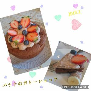 お菓子教室♡④