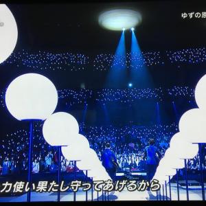 何で矢作萌夏はベストヒット歌謡祭に出なかったの?