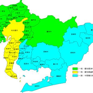 『愛知県』についてTwitterの反応