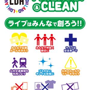 『LDH』についてTwitterの反応