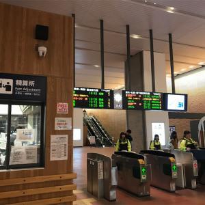 日本最長の普通列車を6時間かけて完乗!宗谷本線「稚内行き」の旅。