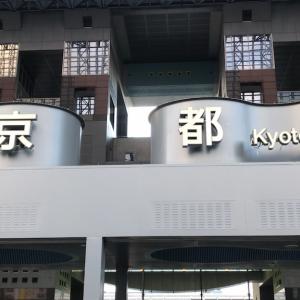 【日帰り徳島①】阿波エクスプレス京都号(JR高速バス)で鳴門公園へ行ってきた