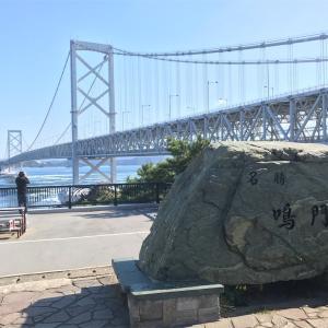 【日帰り徳島③】徳島→大阪2200円!南海フェリーに乗ってみた!