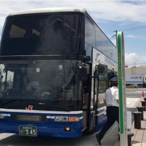【エアロキング】豪華すぎる2階建てのリムジンバスに乗ってみた〈金城ふ頭→セントレア空港〉
