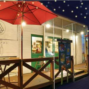 ほっと和めるスイーツ食堂【マンテンノホシ】雰囲気やお料理をくわしく紹介します。