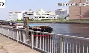 【釣り】潮見さざなみ公園 東京の釣りスポット紹介