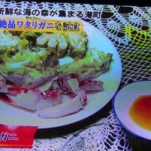 昼めし旅  濃厚トロ旨 釣りキンメの煮付け テレビ東京