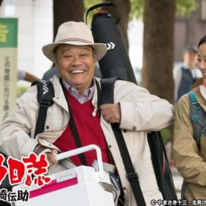 【公式】『釣りバカ日誌 ~新入社員 浜崎伝助~』 第3話 主演:濱田岳