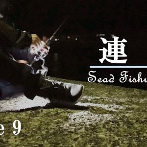 【釣り】アジング 冬の低水温時期に夏と逆のことをするとアジが連発した・・・sead Fishing time