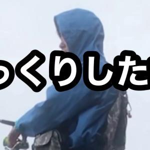 シーバスポイントを紹介!東京都江戸川区『中川』で釣りしてみた。