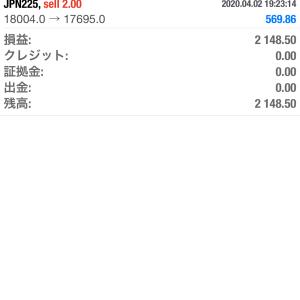 【FX・BO日誌】本日の取引 2020年4月3日 日経、ポンドオージで22万円の利益!!