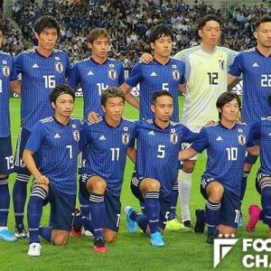 【サッカー】日本代表スタメン発表!!