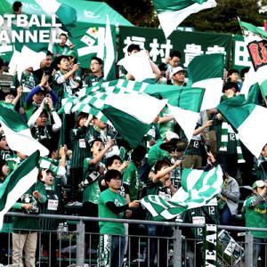 【サッカー】FC岐阜、初のJ3降格...