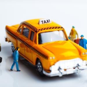 タクシーサービス知らなきゃ損!?便利なのは予約アプリだけじゃない。要チェック♪