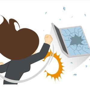 【1/14(火)Windows7サポート終了】古いPCのHDDを物理破壊してくよ(hp、TOSHIBA、EPSON)