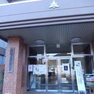 アートギャラリー期待場(旧富士が丘小学校)<2>