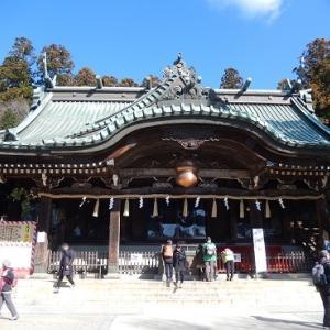 福よ来い!筑波山神社年越祭